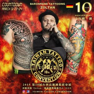 2018 sneakers buy top brands Baronfeind Tattoo – Tattooing, Tattoo Supplies and more